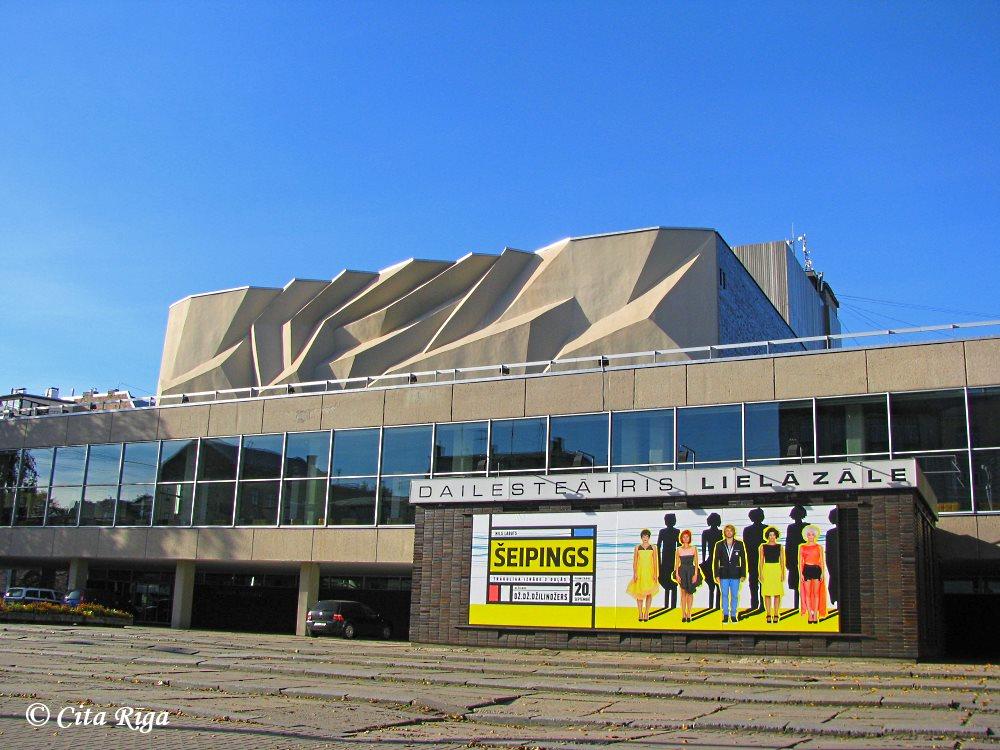 Учреждения культуры    Исторический центр    Другая Рига 3d37b9a657310